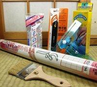 projekte und baus tze f r shoji japan vorh nge lampen. Black Bedroom Furniture Sets. Home Design Ideas