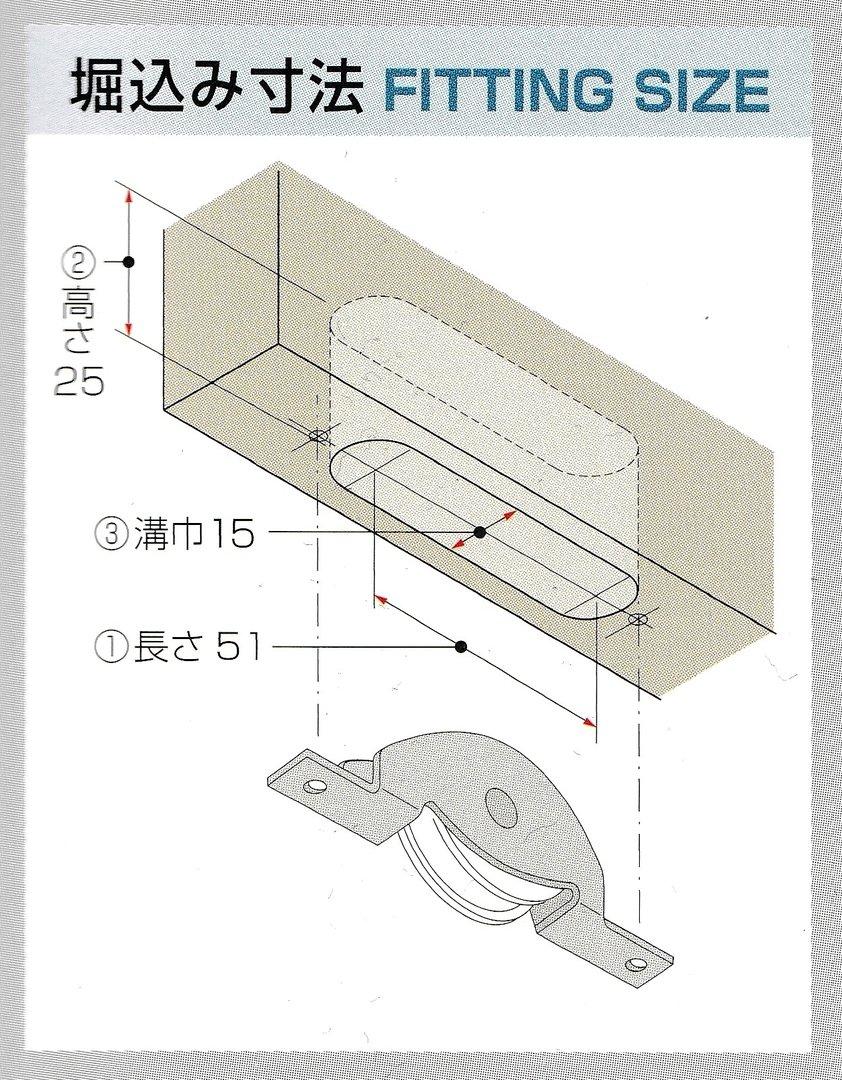 schiebet r rolle hohlrad edelstahl f r schiebet ren bis 30 kg. Black Bedroom Furniture Sets. Home Design Ideas
